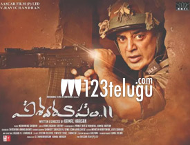 Vishwaroopam2 movie review