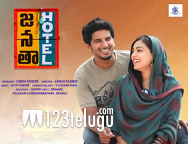 Janatha Hotel movie review