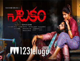 Natakam movie review