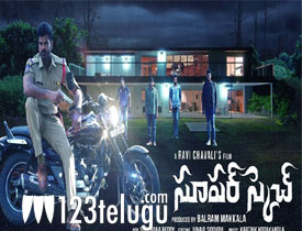 Premaku-Raincheck movie review