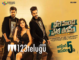 Bhale ManchiChowka Beram movie review