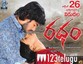 Ratham movie review
