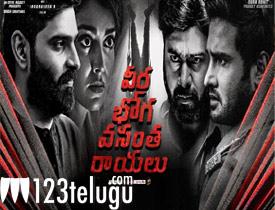 Veera Bhoga Vasantha Rayalu movie review