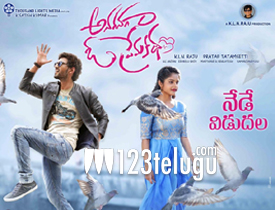 AnaganagaOPremakatha movie review