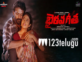 Bhairava Geetha movie review