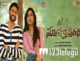 Subramanyapuram movie review