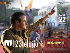 NTR Maha Nayakudu movie review