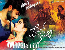 Prementha Panichese Narayana movie review