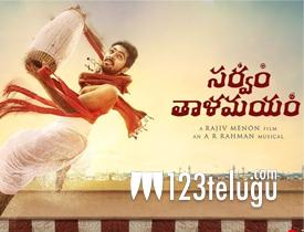 Sarvam thala mayam movie review