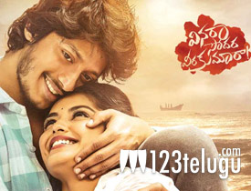 vinara sodara veera kumara movie review