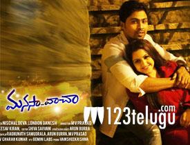 Manasa Vaacha movie review