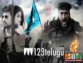 Mera Bharat Mahan movie review