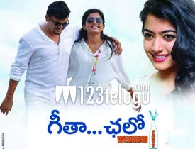 Geetha Chalo movie review