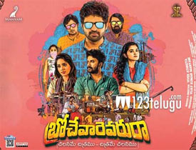 Brochevarevarura movie review