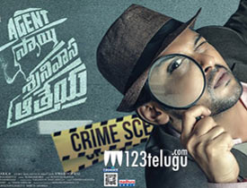 Agent Sai Srinivasa Athreya movie review