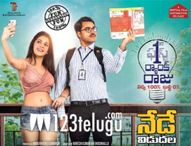 First Rank Raju movie review