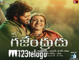 Gajendrudu movie review