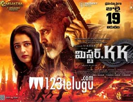 Mr.KK movie review