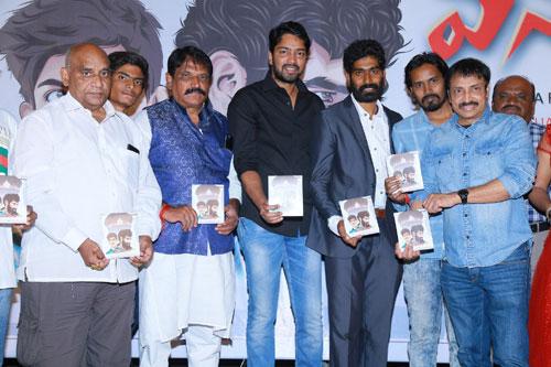 Vanavassam Movie Audio Release