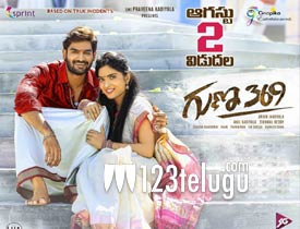 Guna 369 movie review