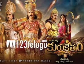 Kurukshetram movie review