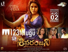 Shivaranjani movie review