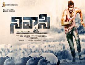 Nivasi movie review