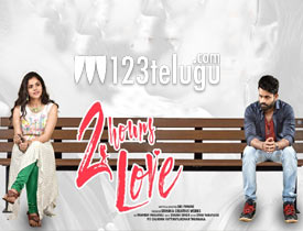 2 Hr Love movie review