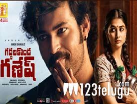 Gaddhalakonda Ganesh movie review