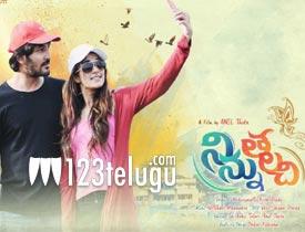 Ninnu Thalachi movie review