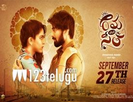 Rama-Chakkani-Seetha movie review
