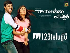 Rayalaseema Love Story movie review