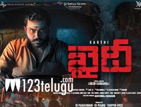 Khaidi movie review