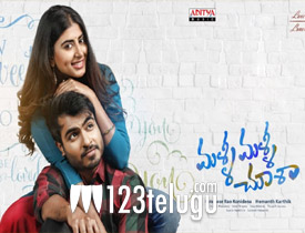 Malli Malli Chusa movie review