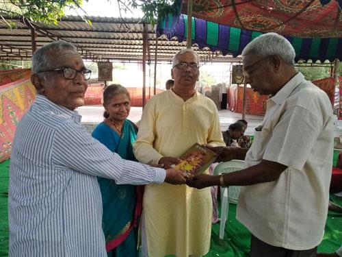 Sri Poornima book written by Puranapanda Srinivas