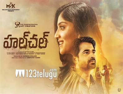 Hulchul review