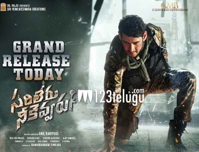 Sarileru Neekevvaru review