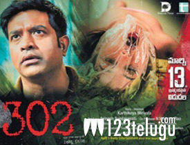 302 movie review