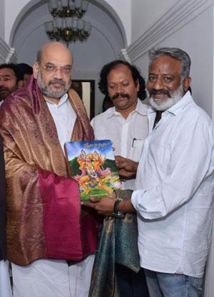 Puranapanda Srinivas Amit Shah