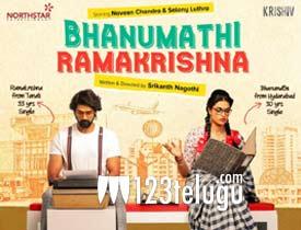 BhanumathiRamakrishna Review