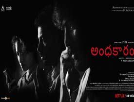 Andhakaaram Telugu Movie Review