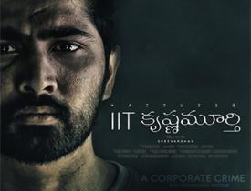 IIT Krishnamurthy Movie Review in Telugu