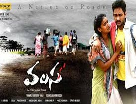 Valasa movie review