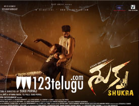 Shukra movie review