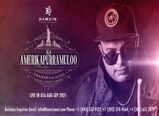 Hamsini-Entertainment-Thaman