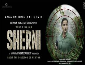 Sherni Movie Review