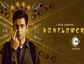 Sun Flower Movie Review
