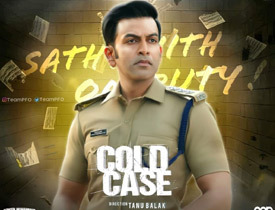 Cold Case Movie Review