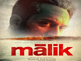 Malik - Malalyalam Movie Review