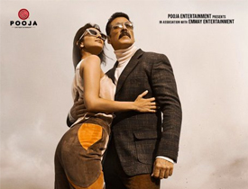 Raja Raja Chora movie review
